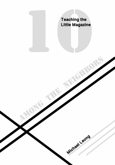 Leong_Cover-page-001-200x300